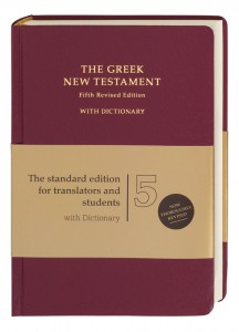The Greek New Testament