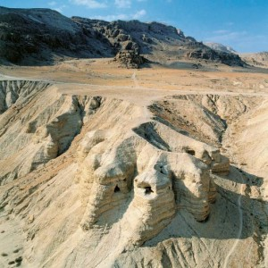 Grutas de Qumran