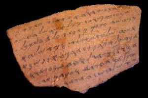 Carta IV de Laquis