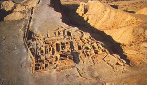Vista aérea das ruínas de Qumran