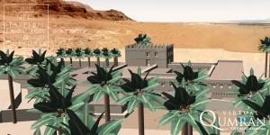 Qumran, segundo Virtual Qumran