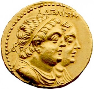 Ptolomeu II Filadelfo e sua esposa Arsinoe II em moeda do séc. III a.C.