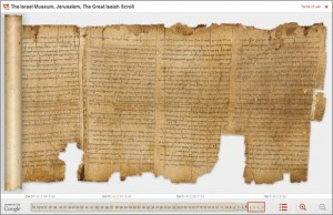 Manuscrito de Isaías encontrado na gruta 1 de Qumran