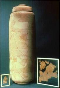 Jarro de Qumran