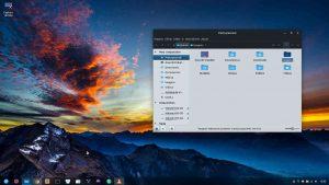 BigLinux 7.10