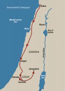 A invasão de Judá por Senaquerib em 701 a. C.