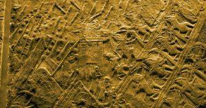 O cerco de Laquis por Senaquerib em 701 a. C.