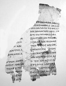 Col. B1–2 (de acordo com E. Tov) do Manuscrito dos Profetas Menores em grego de Nahal Hever (8HevXIIgr)