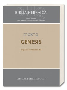 Biblia Hebraica Quinta - Genesis