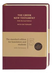 The Greek New Testament