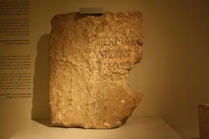 TIBERIEVM PON]TIVS PILATVS PRAEF]ECTUS IVDA[EA]E - Inscrição de Cesareia - Museu de Israel, Jerusalém