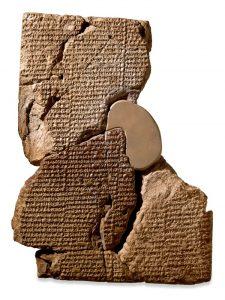 Tabuinha com a Epopeia de Atrahasis - British Museum