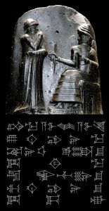 Código de Hammurabi - Cuneiform Digital Library Initiative (CDLI)