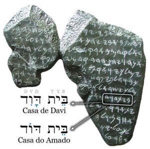 Inscrição de Tel Dan: duas leituras possíveis